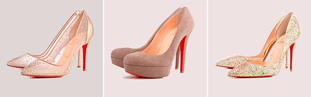 Zapatos para tu boda o casamiento